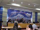 武汉三新孵化器联合科学技术协会成立大会成功召开