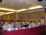 孵化器大学生企业受邀参加青桐计划